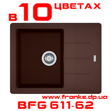 BFG 611-62