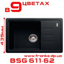 BSG 611-62