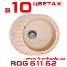 ROG 611-62