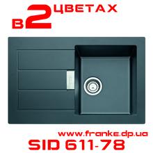 SID 611-78