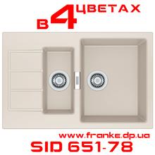 SID 651-78