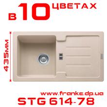 STG 614-78