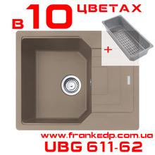 UBG 611-62